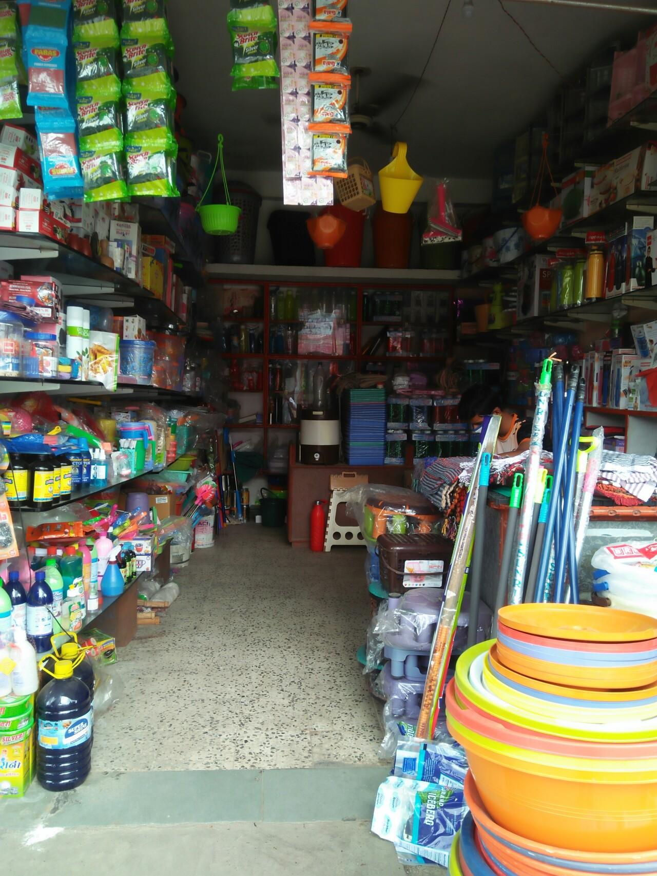 A.G Super bazar
