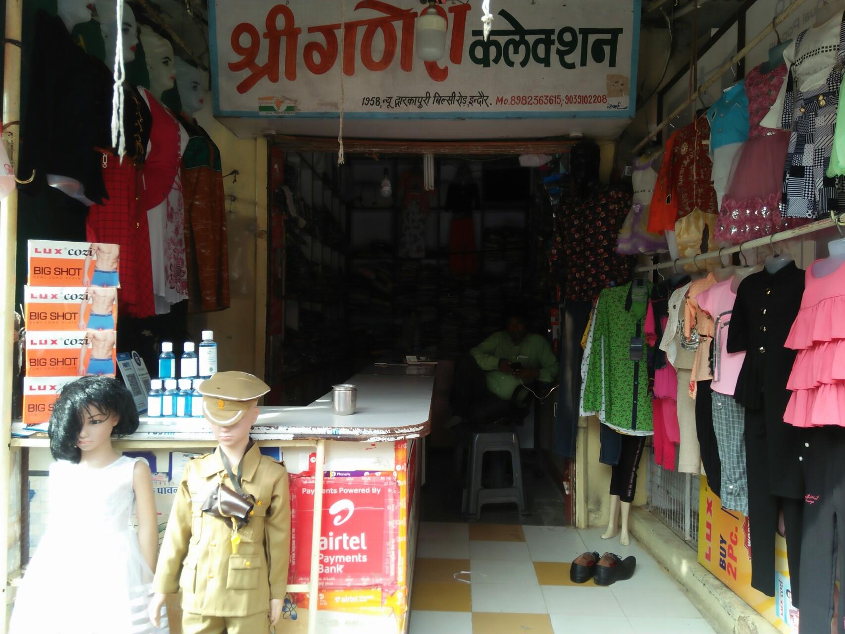 Shri Ganesh collection