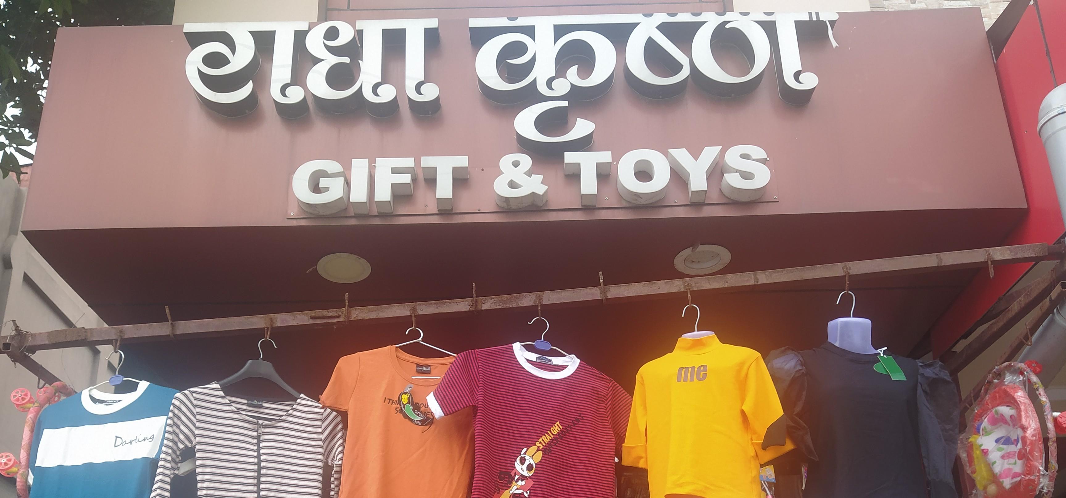Radha Krishna gift & toys