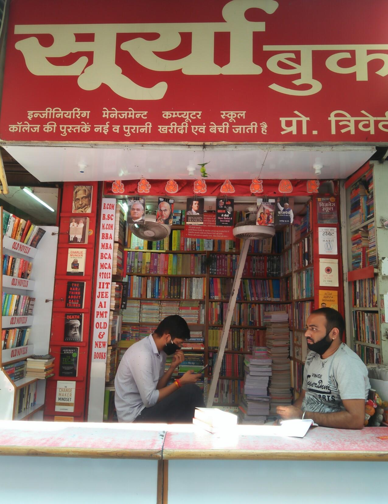 Surya book