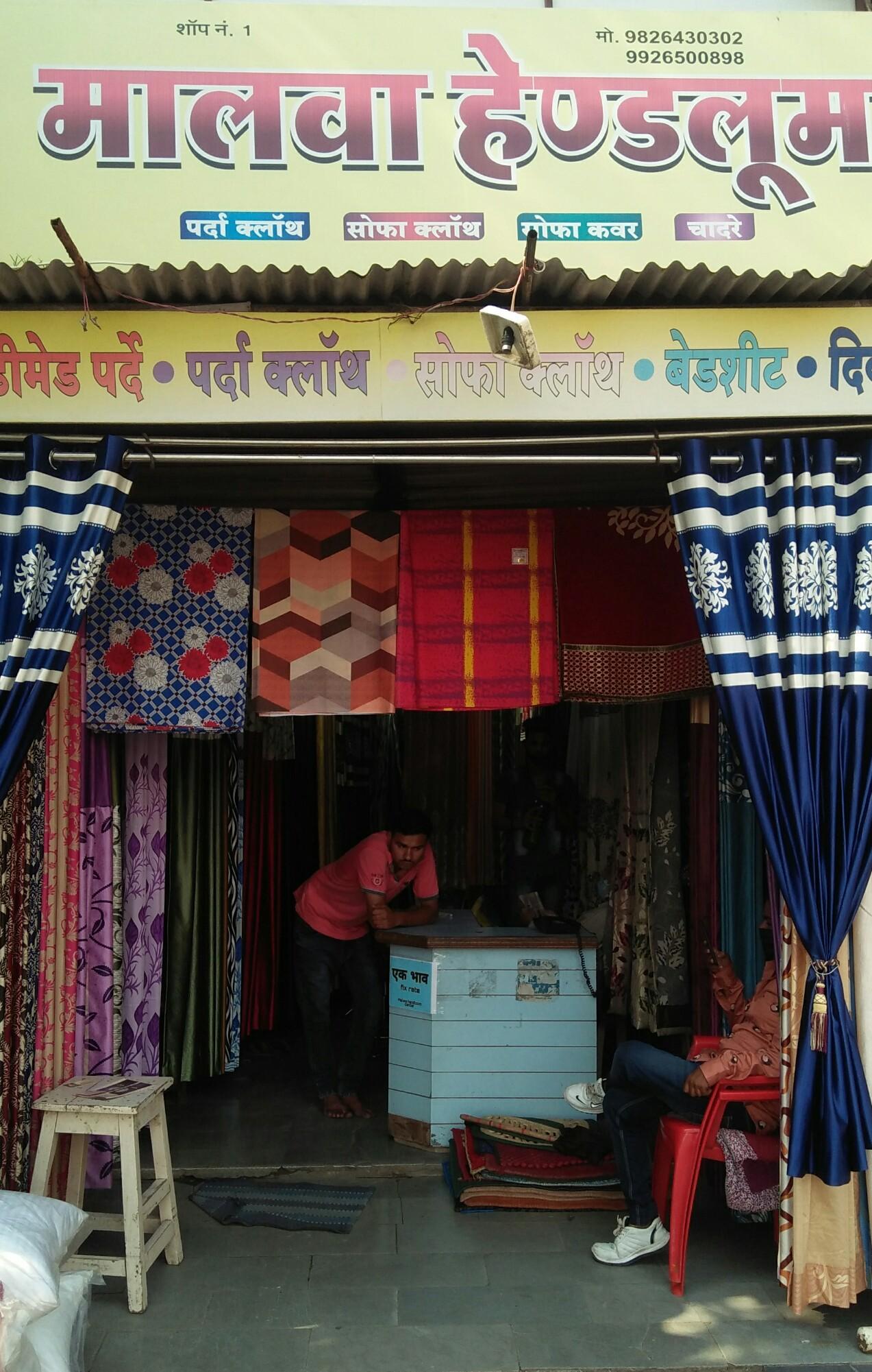 Malwa handloom center