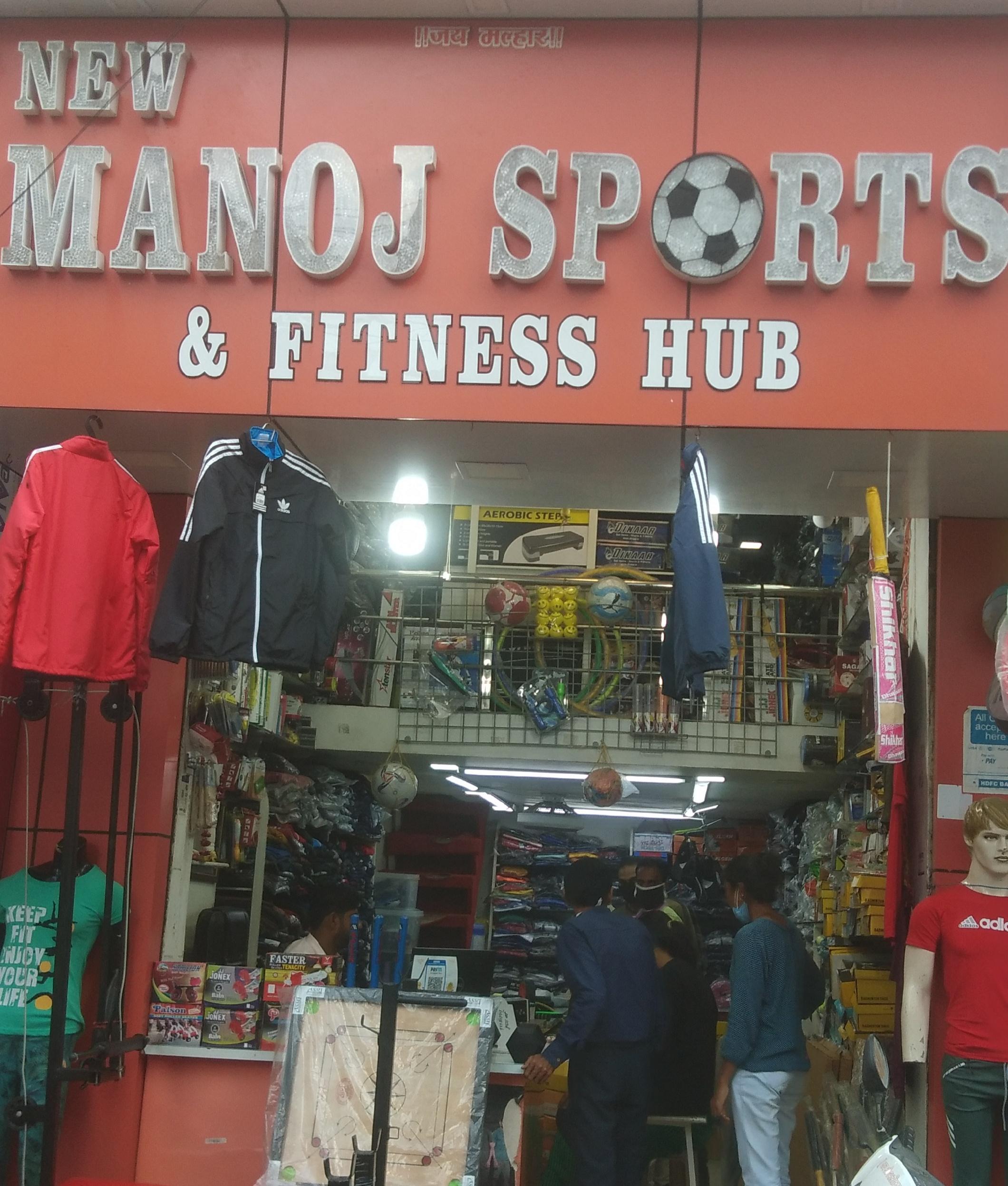 New manoj sports,& fitness hub