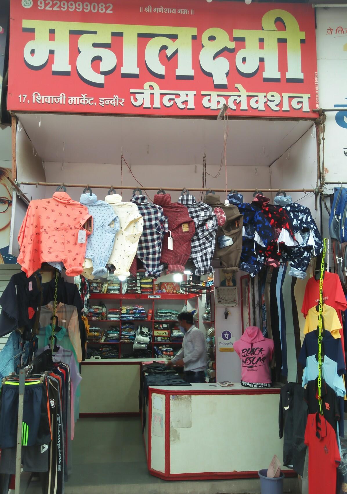 Mahalaxmi jeans collection