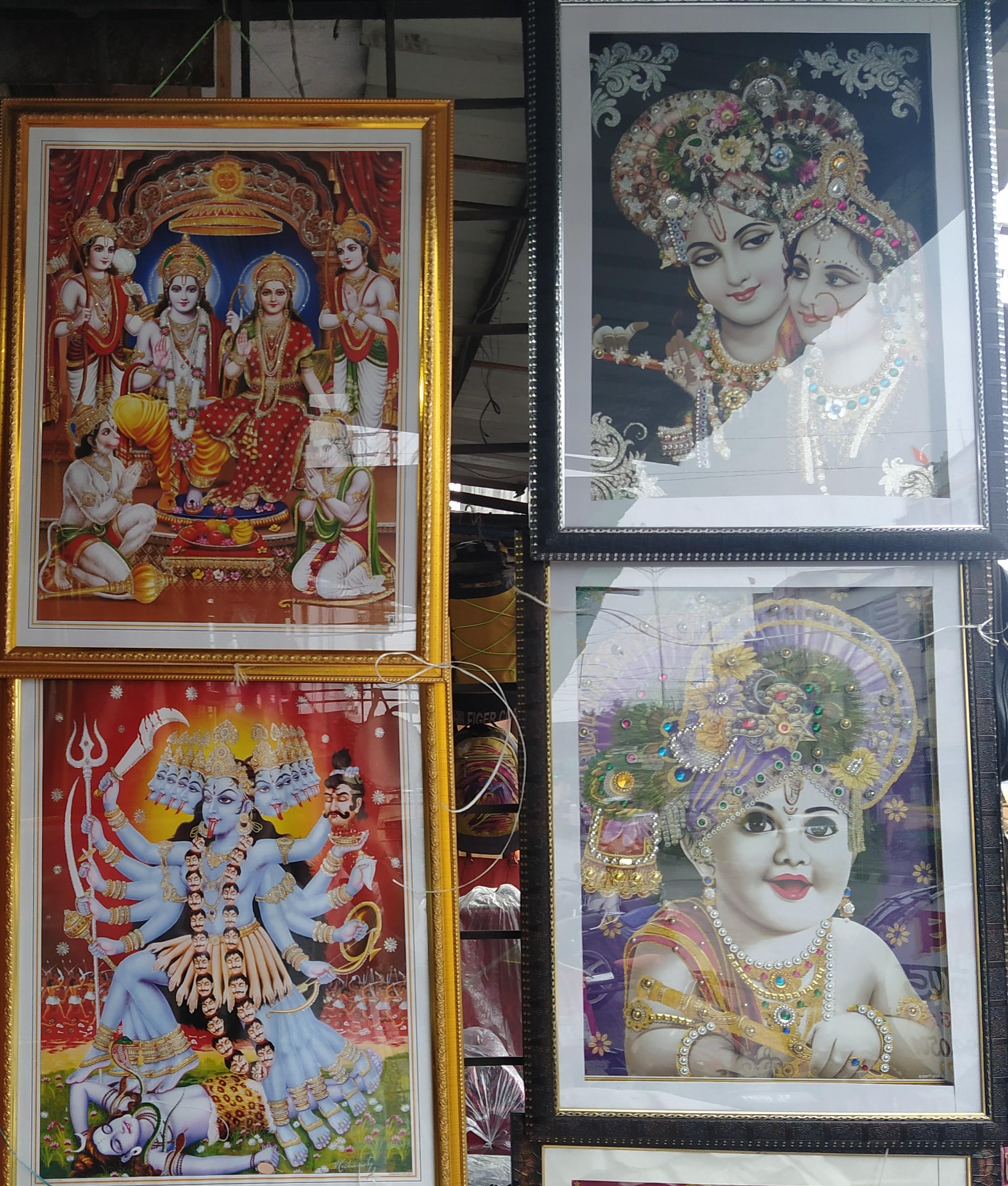 Vaibhav Laxmi photo frame