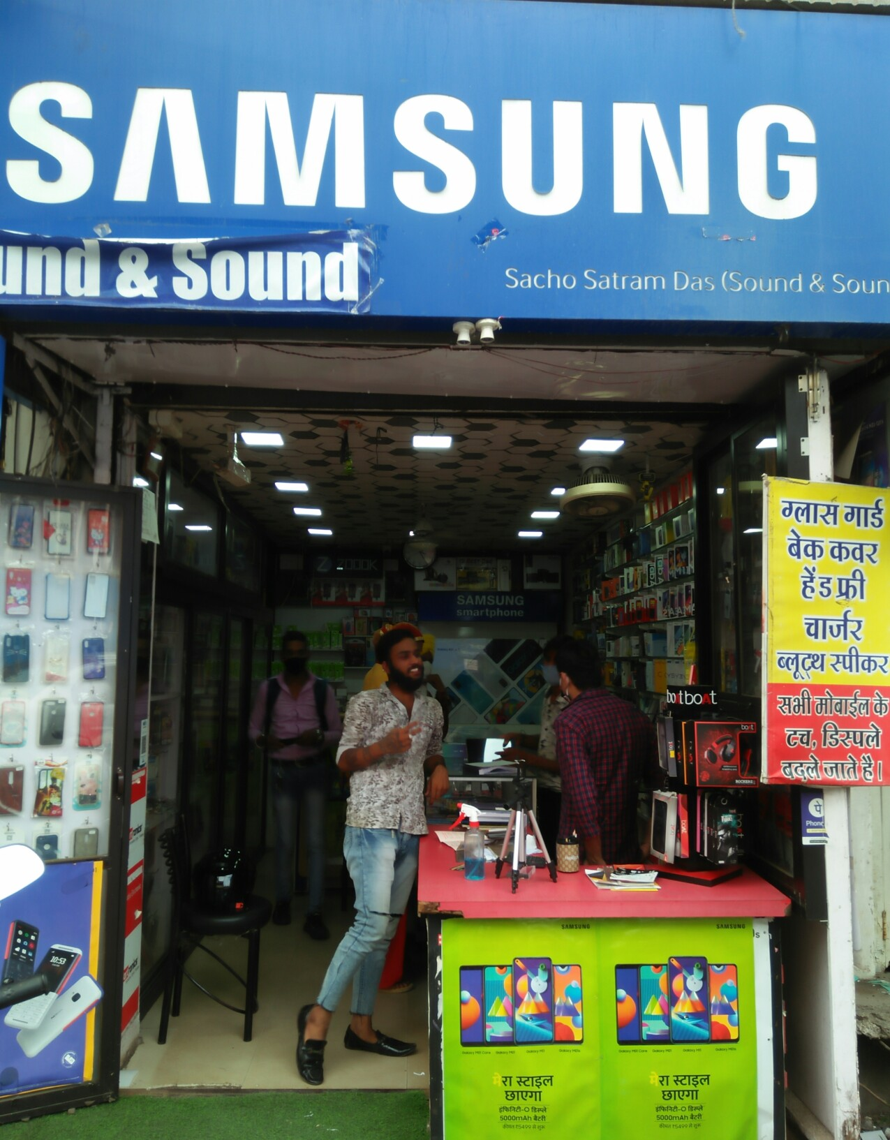 Sound and sound music & mobile