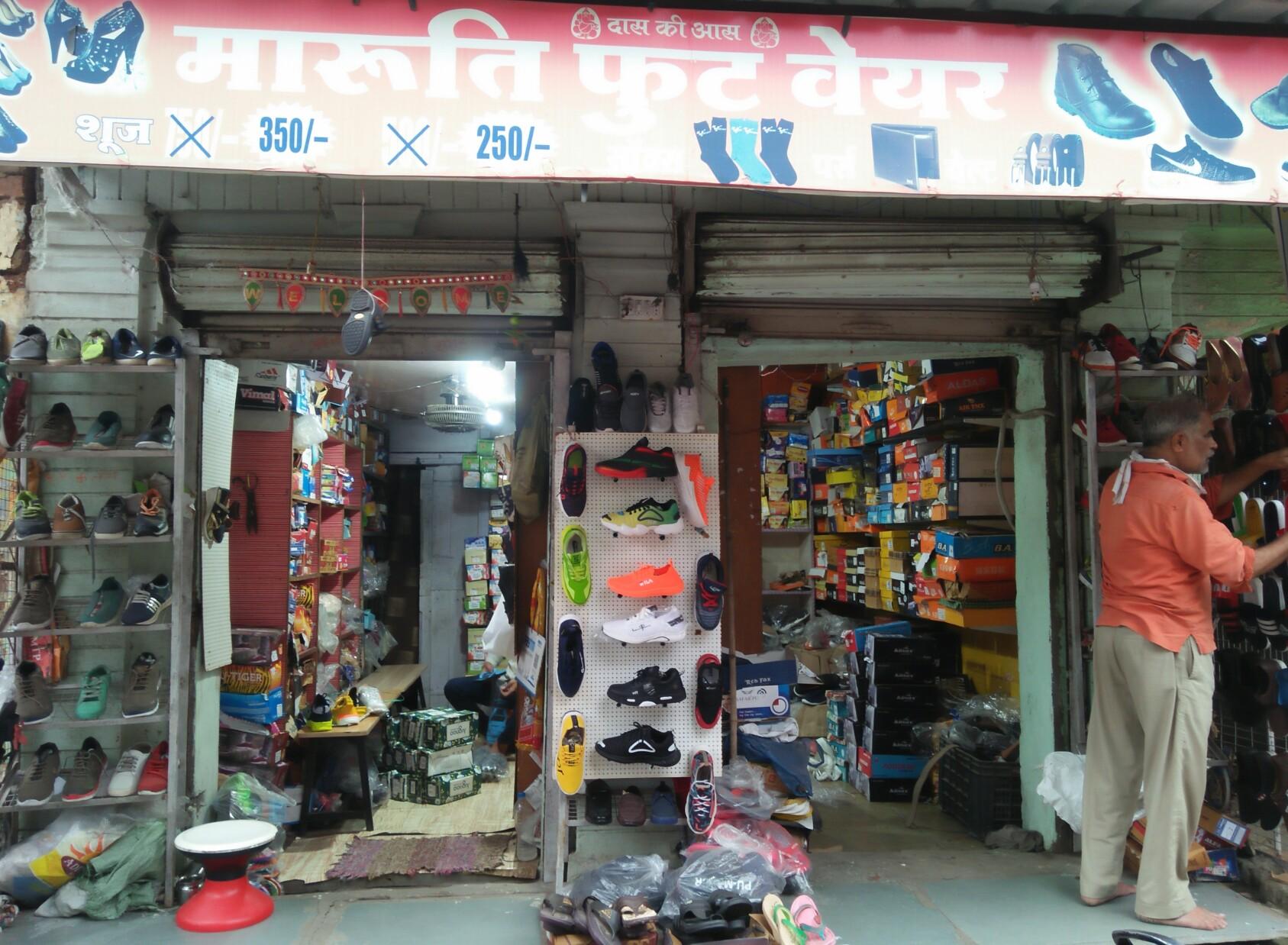 Maruti foot wear