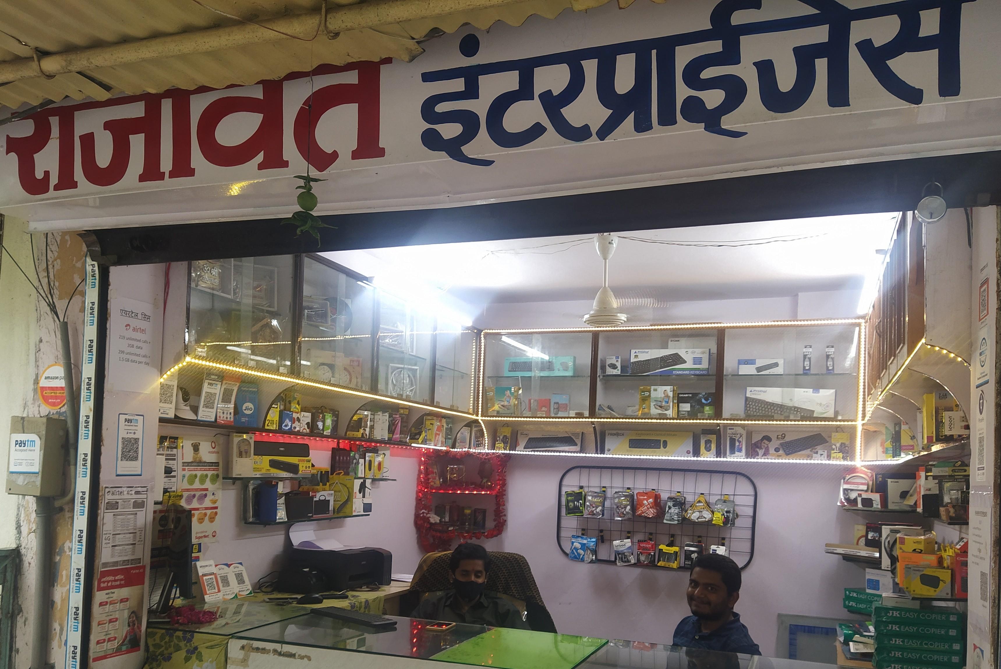 Rajawat enterprises