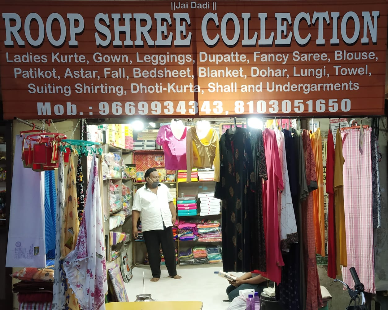 ROOP SHREE COLLECTION
