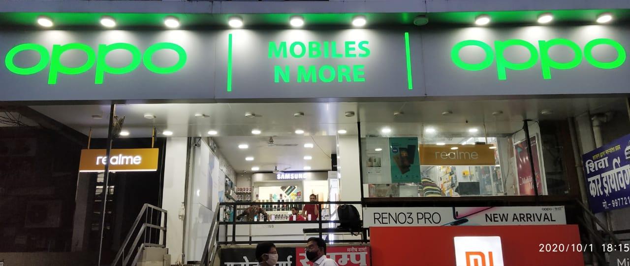MOBILES N MORE