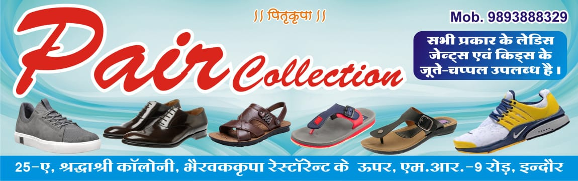 Pair collection