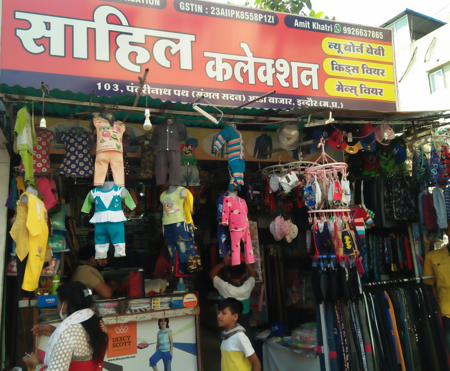 Sahil collection