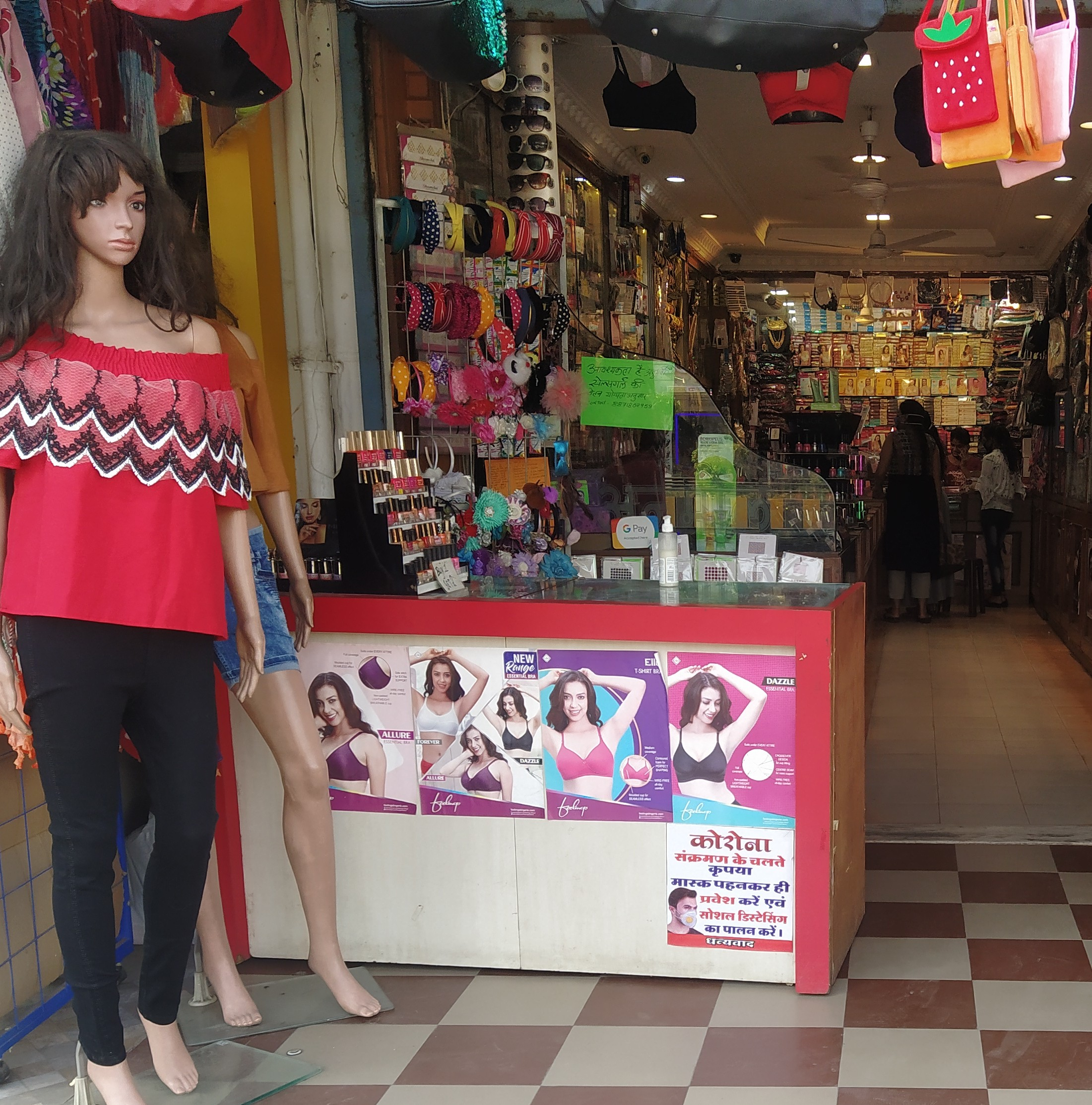 Anmol shopping