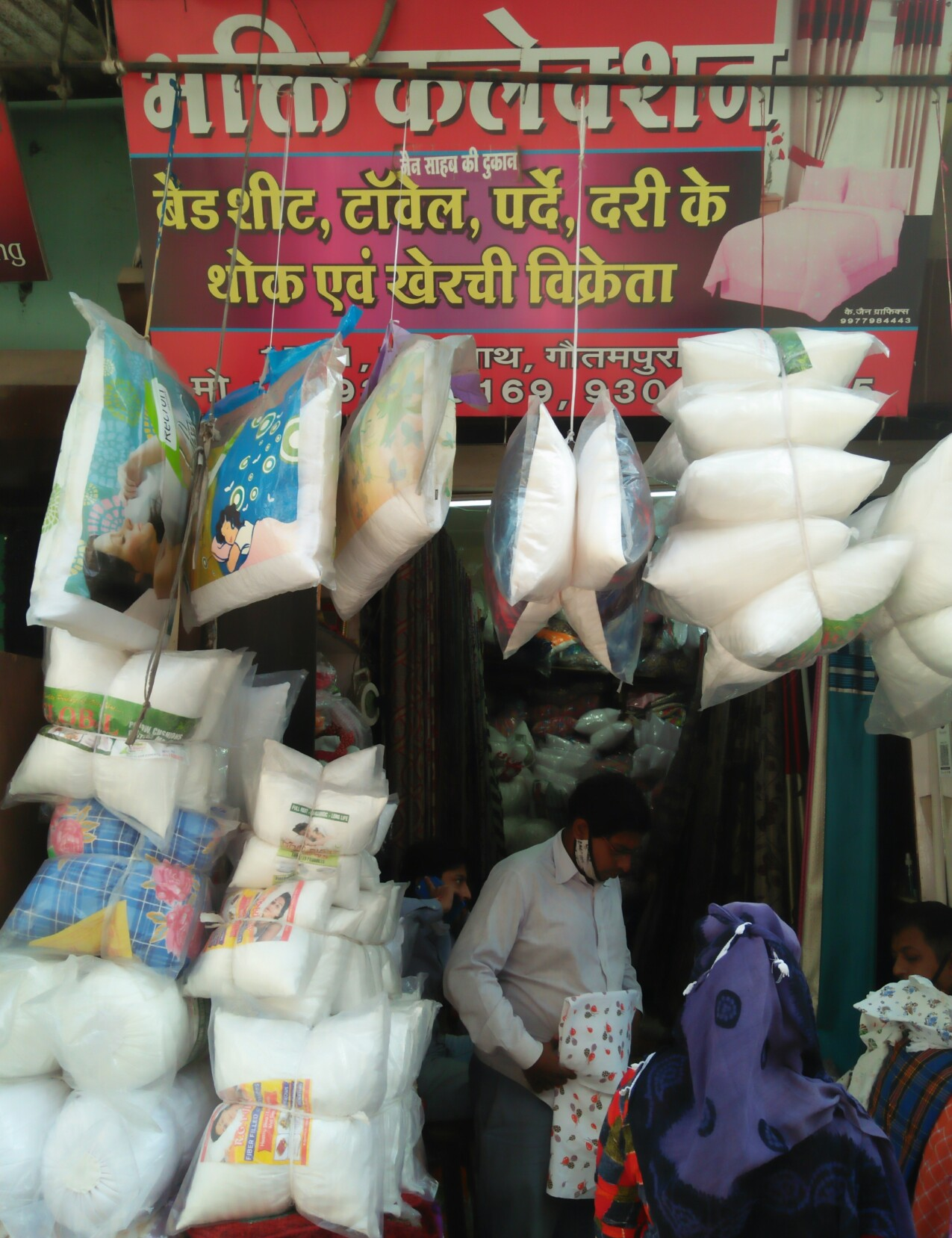 Bhakti collection