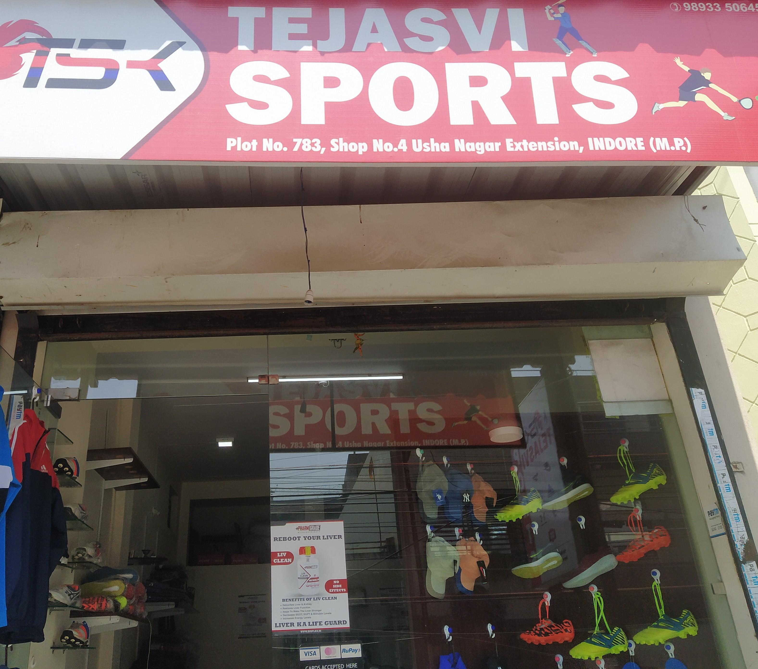 Tejasvi sports