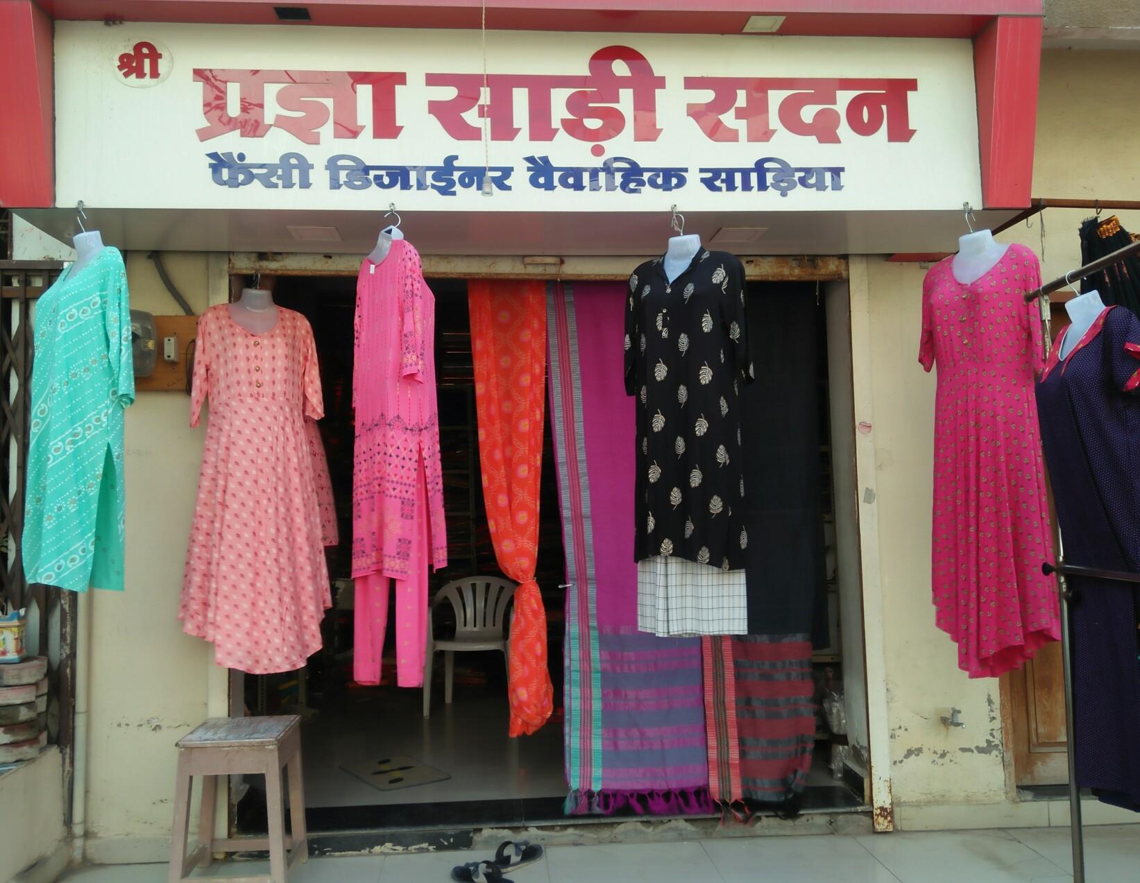 Pragya saree sadan