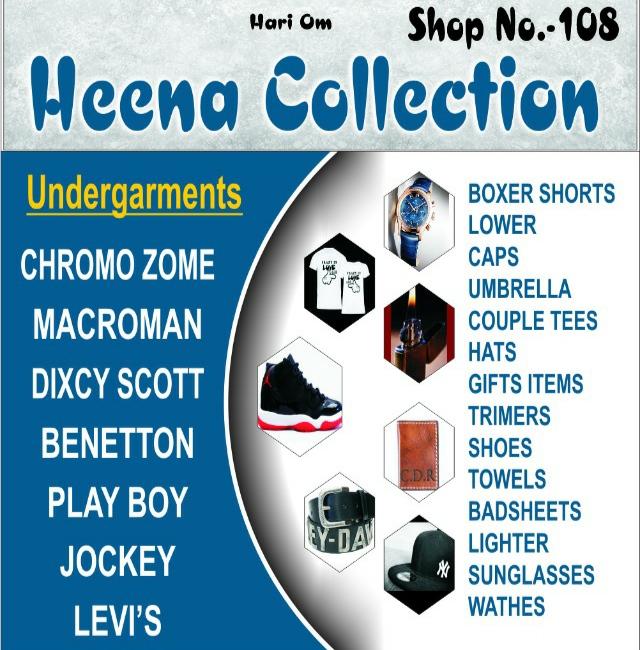 HEENA COLLECTION