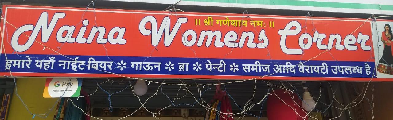 Naina womens corner