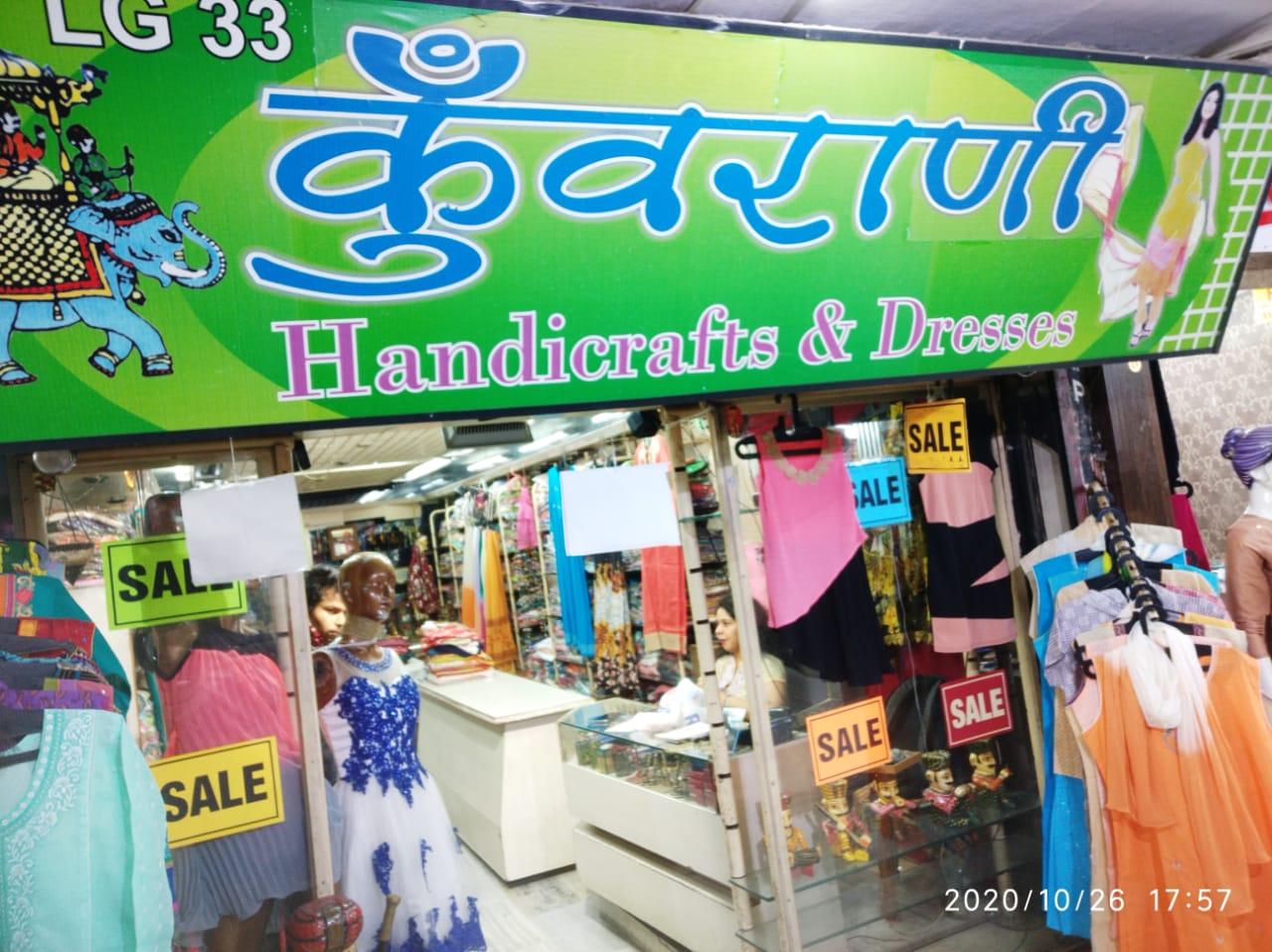 KUNWARANI HANDICRAFTS & DRESSES