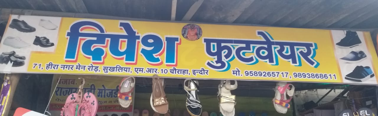 Deepesh footwear