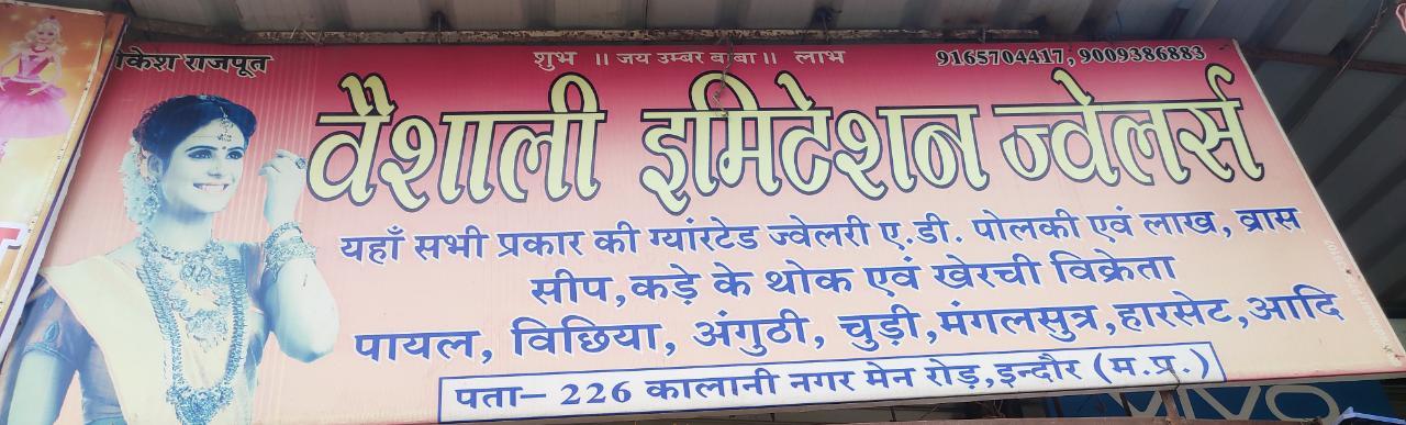 Vaishali jewellers