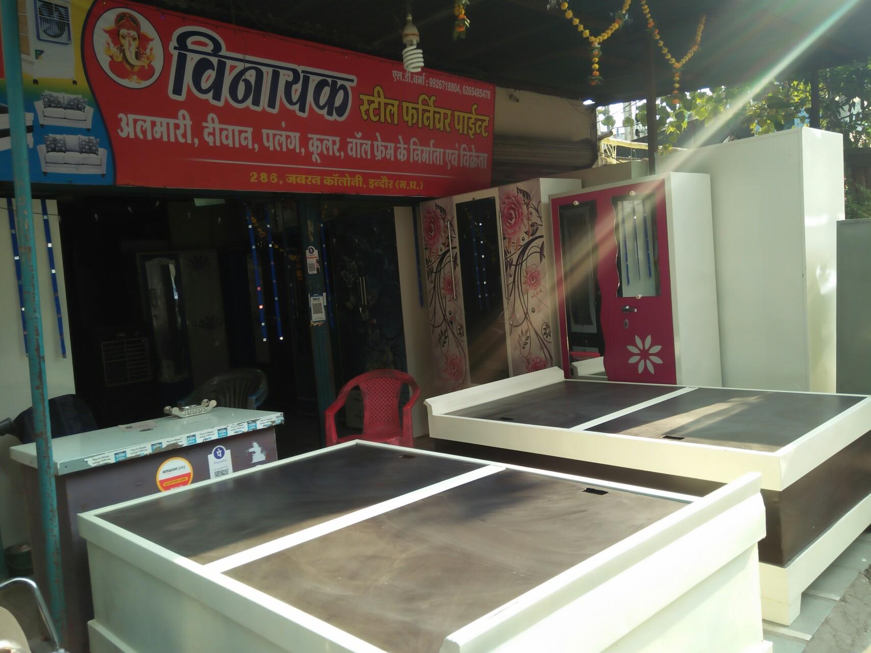 Vinayak steel furniture point