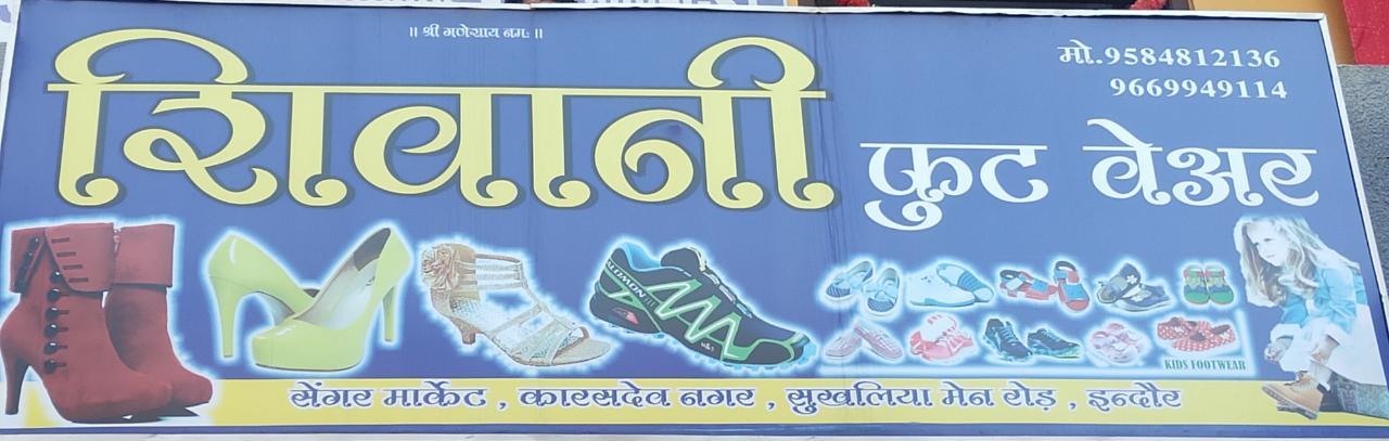 Shivani foot wear