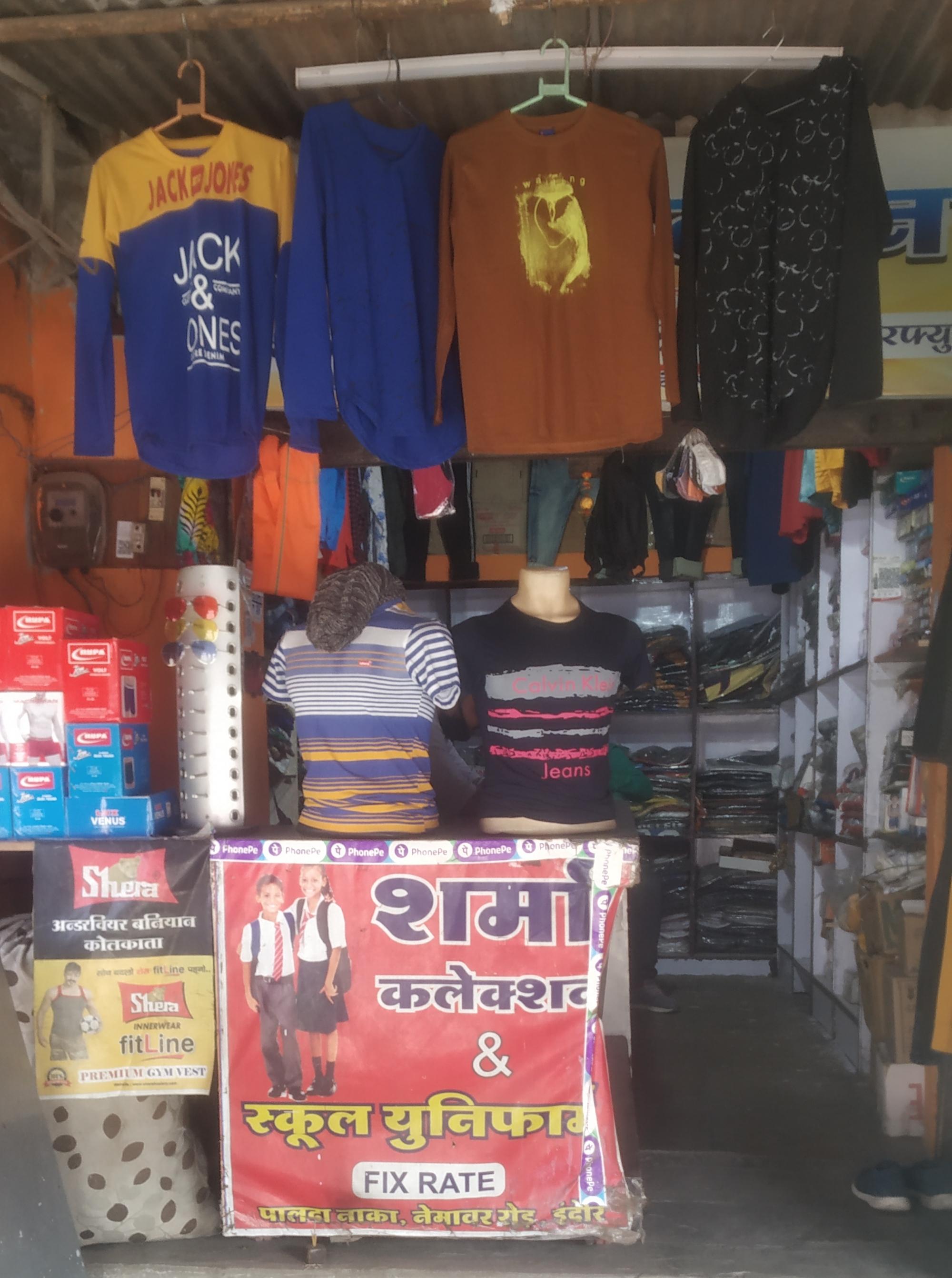 Sharma collection