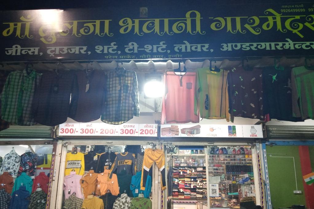 Maa tulja bhawani garments