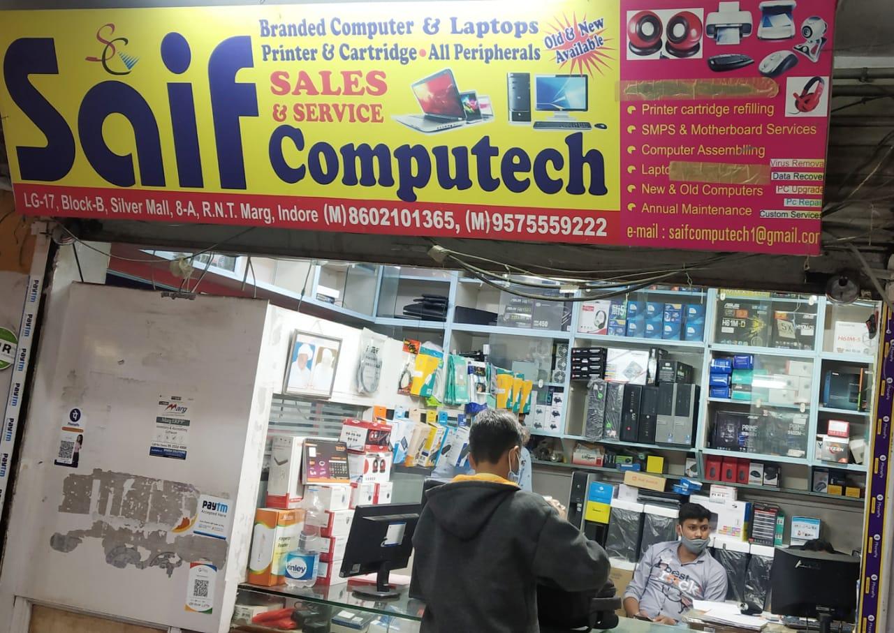 SAIF COMPUTEC