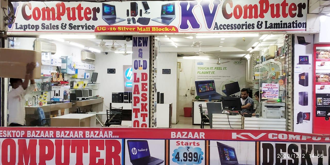 KV COMPUTER