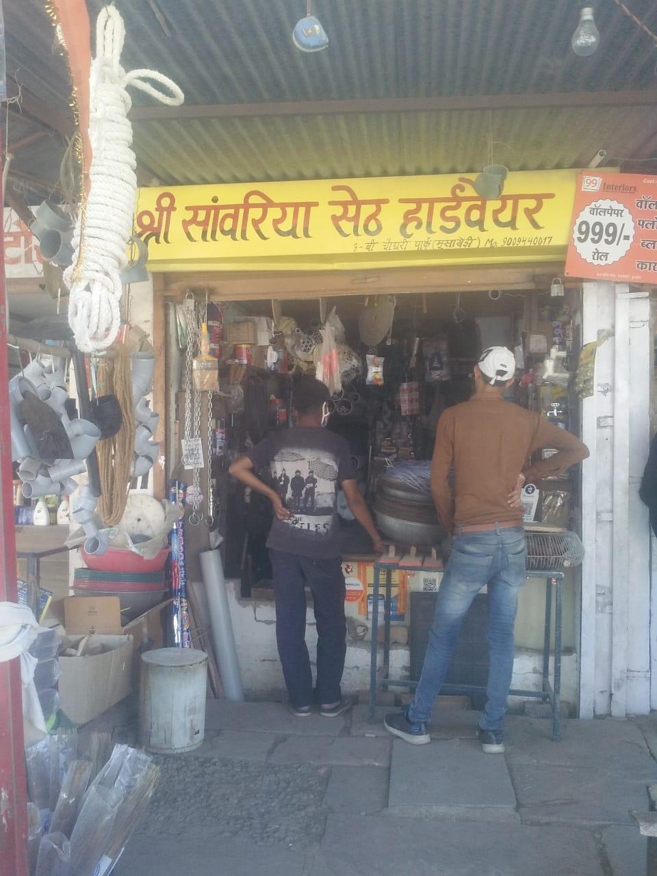 Shree sawariya Seth hardware