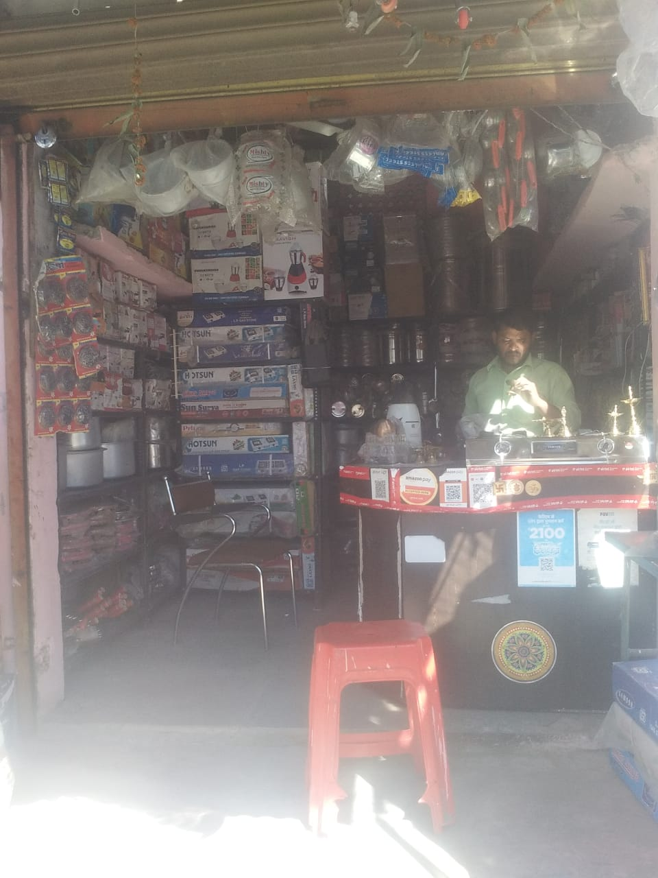 Triveni gess chulha repering centre