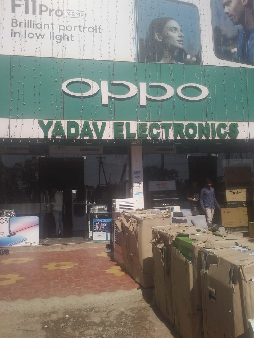 Yadav electronics