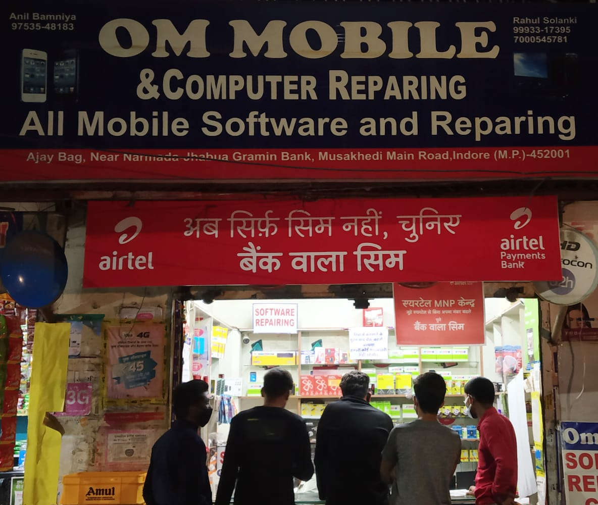 OM MOBILE REPAIRING AND COMPUTER SERVICES