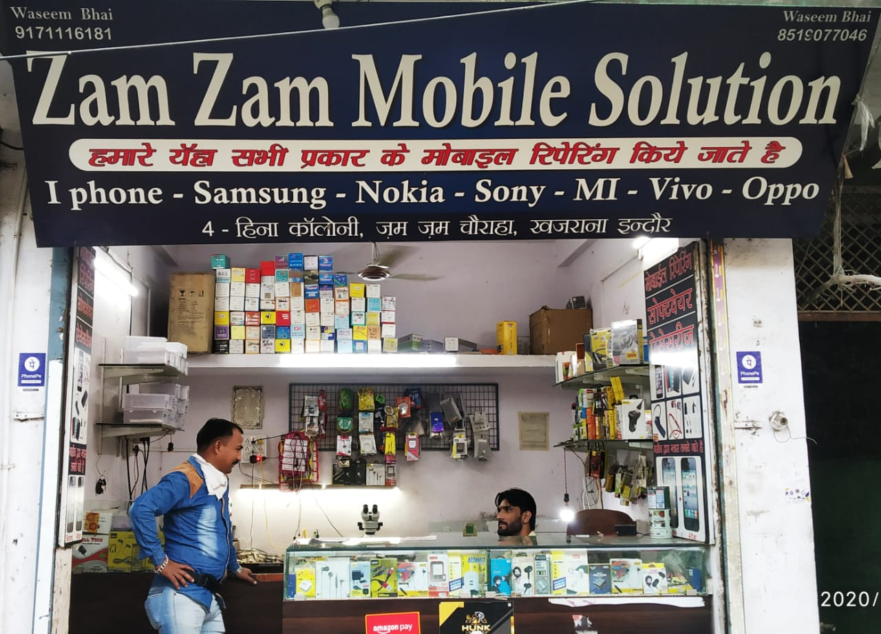 ZAM ZAM MOBILE SOLUTION