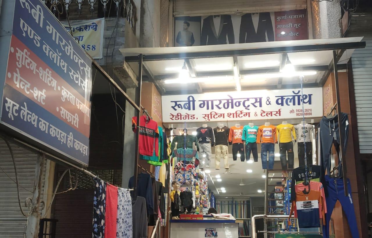 RUBI GARMENTS AND CLOTH