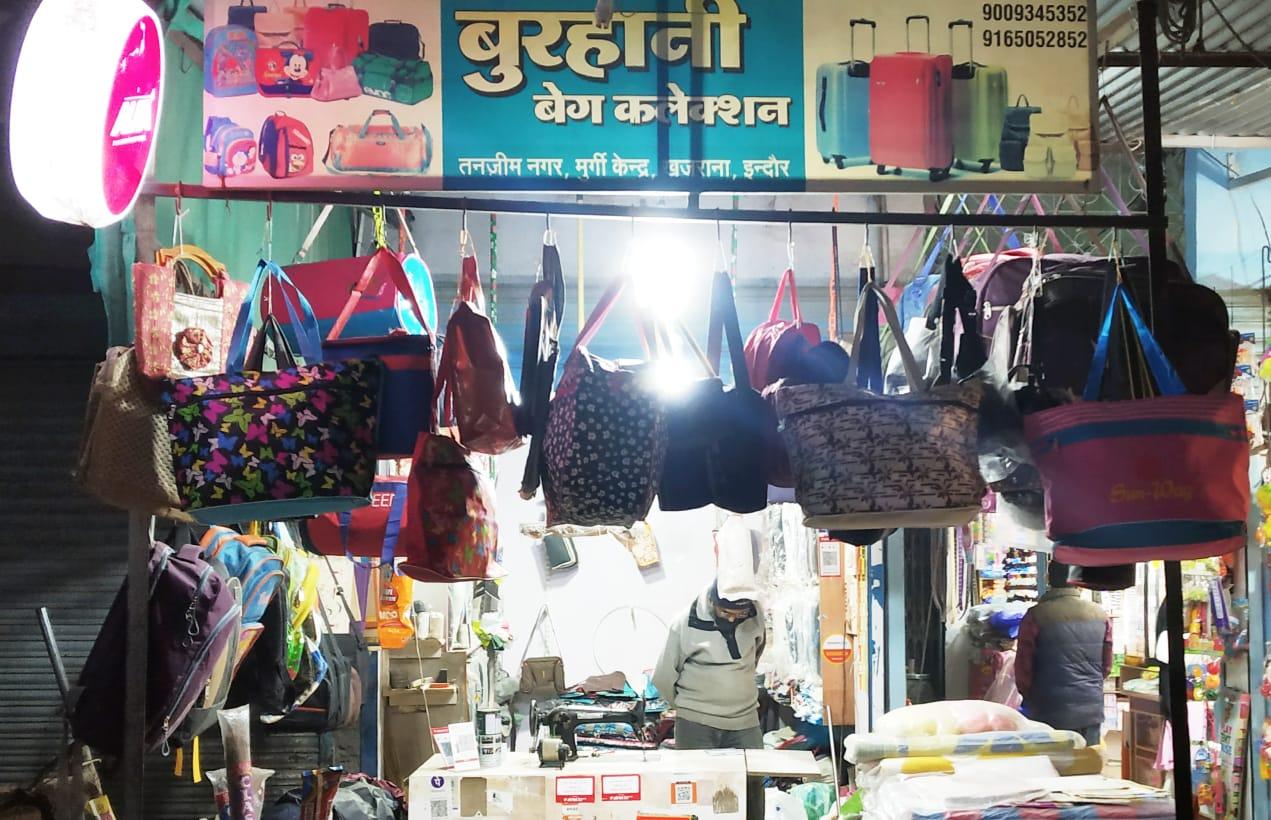BURHANI BAG COLLECTION AND REPAIRING
