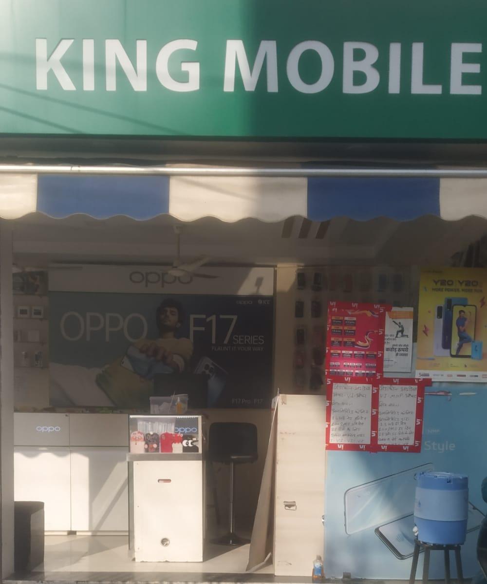 King Mobile