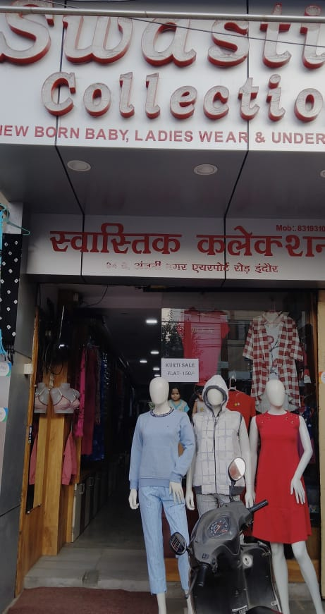 Swastik collection