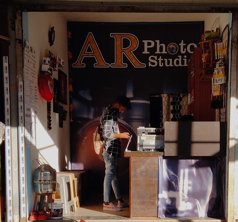 A R studio