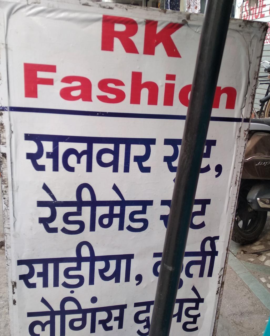 Rk fashion