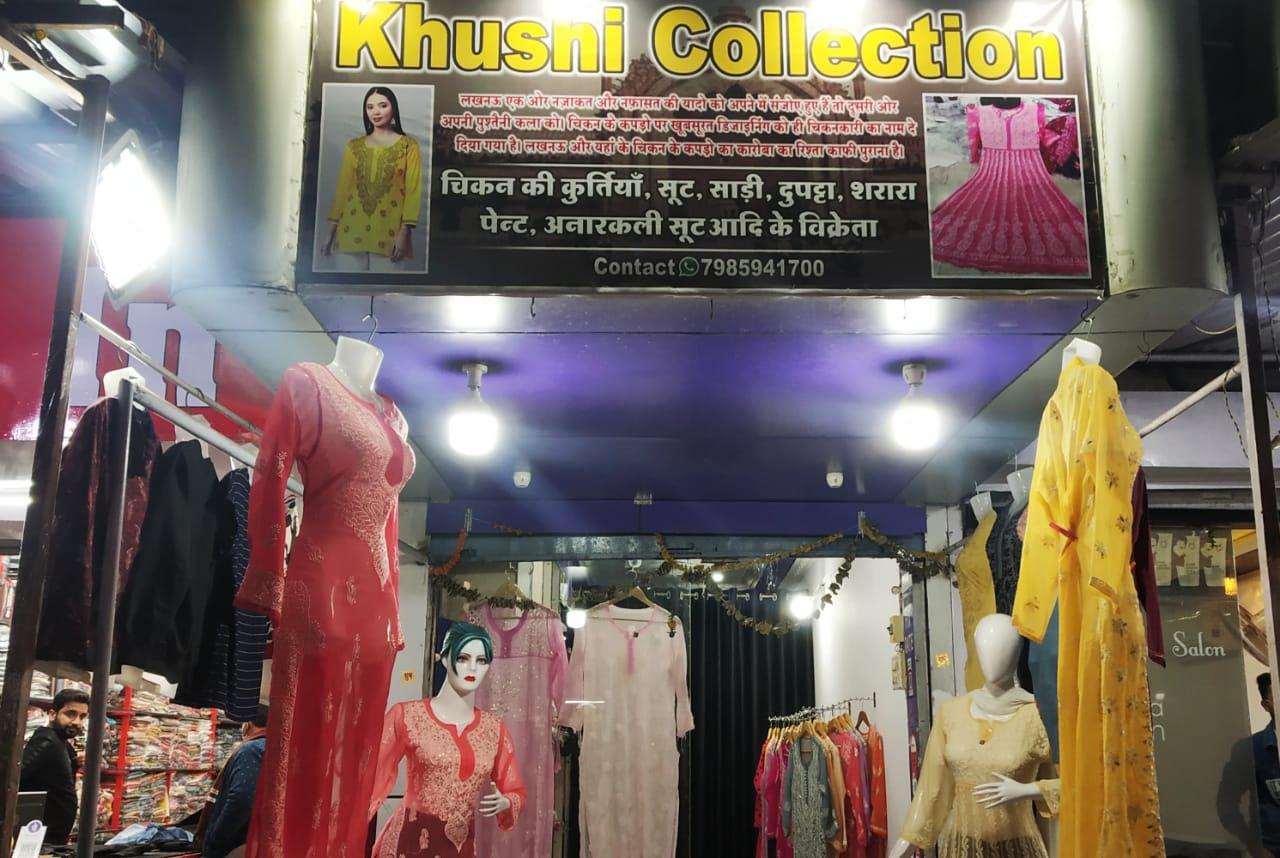 KHUSHI COLLECTION