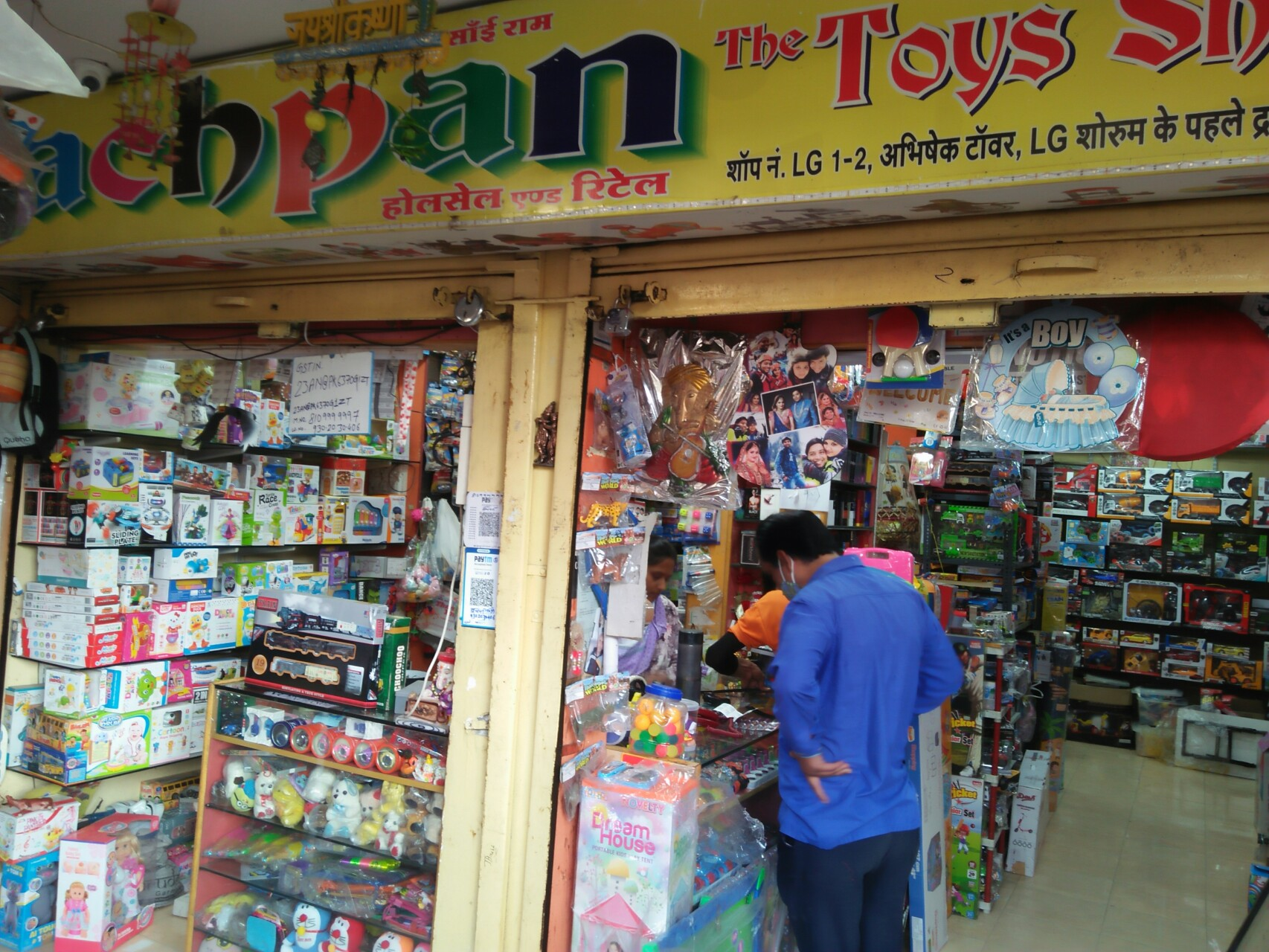 Bachpan toys and gifts gellary