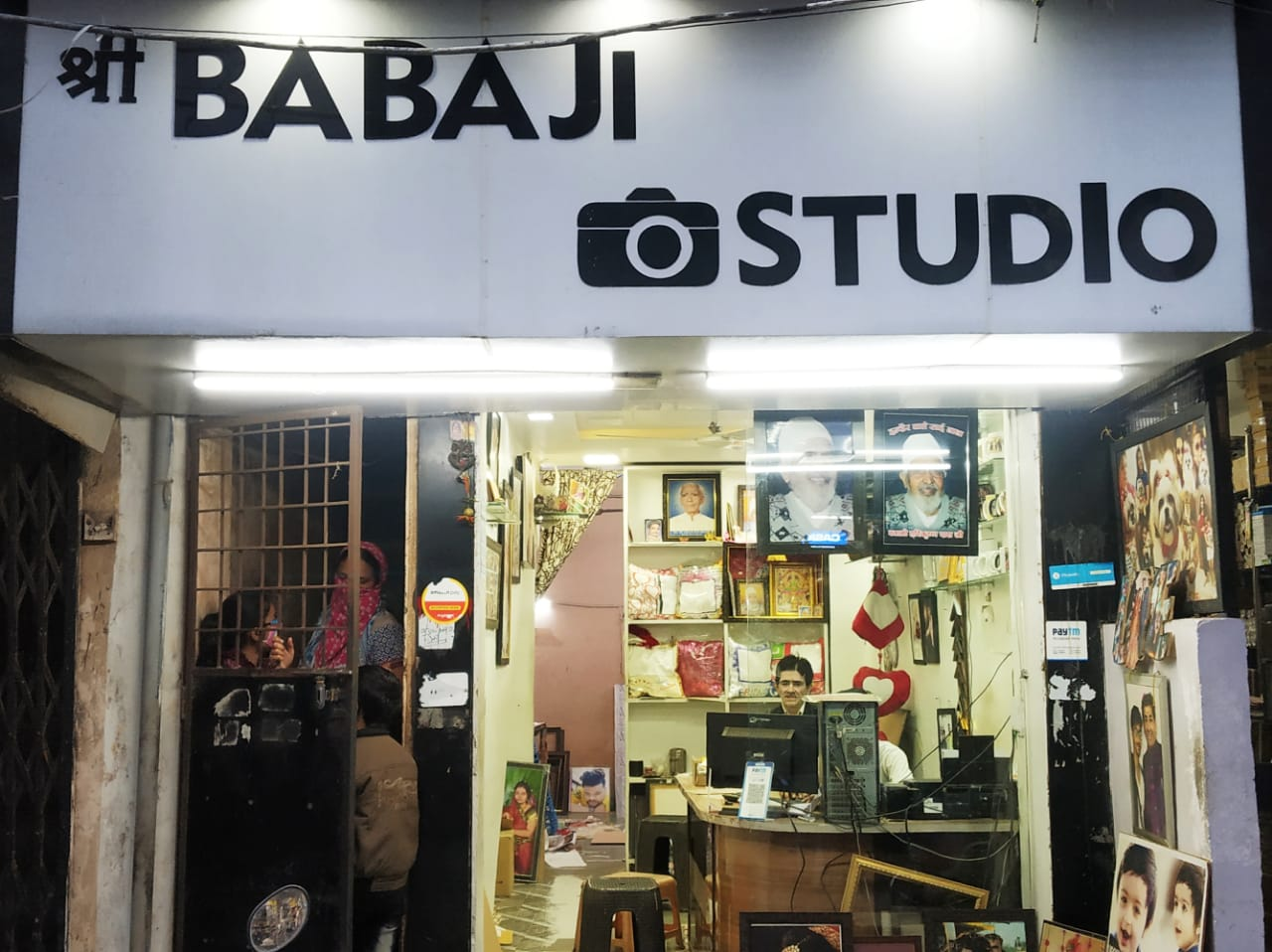 SHREE BALAJI STUDIO