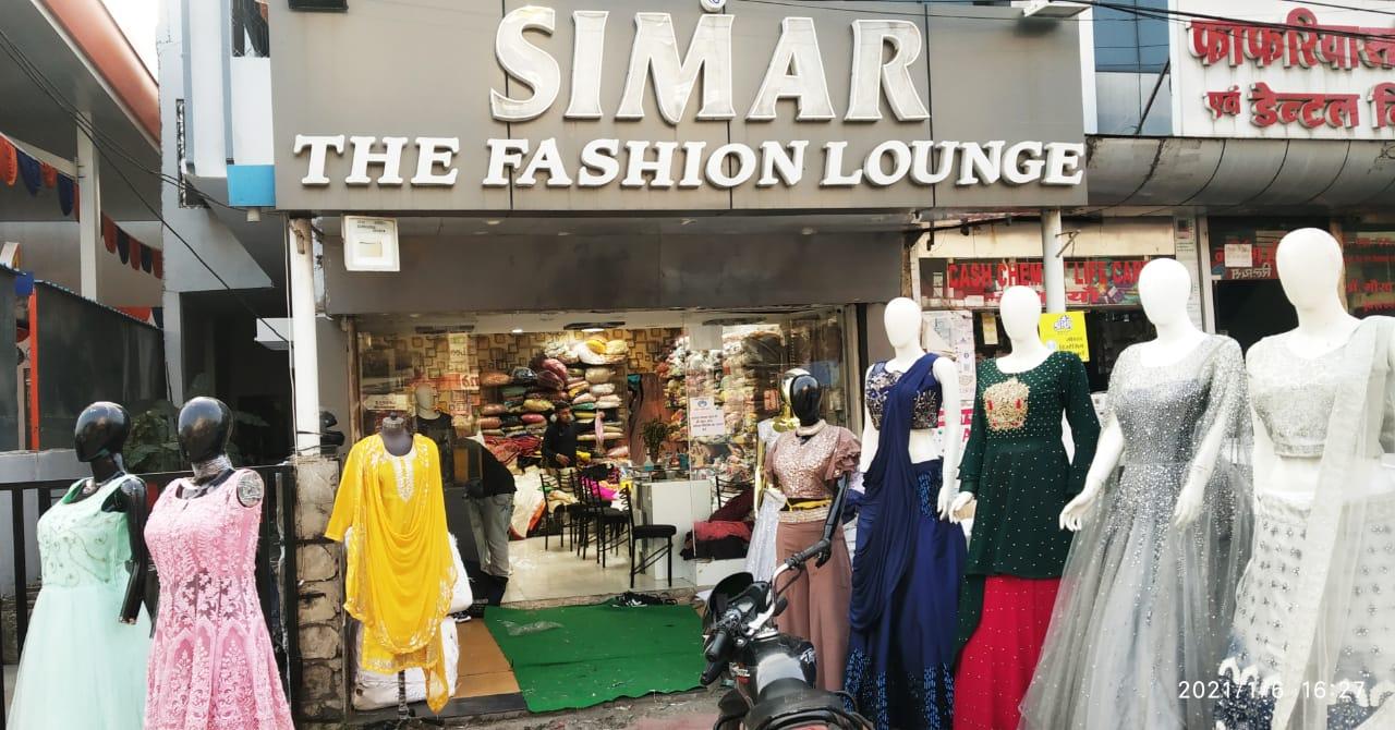 SIMAR THE FASHION LOUNGE