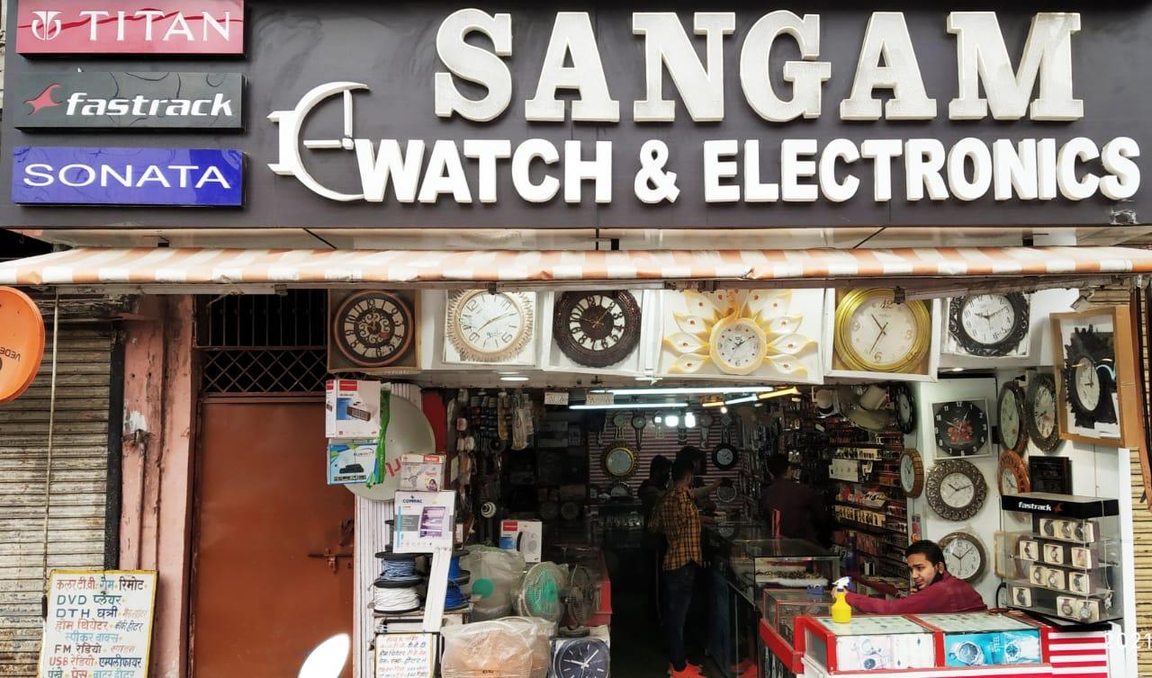 SANGAM WATCH & ELECTRONICS