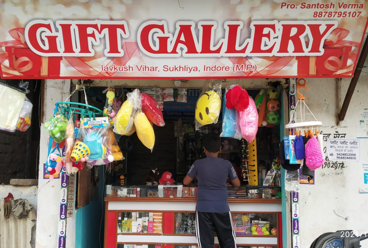 M.S. TECHNOLOGY & GIFT GALLERY