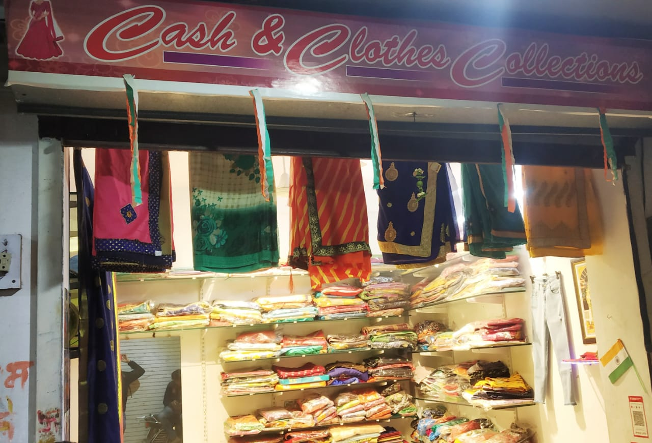CASH AND CLOTHES COLLECTION