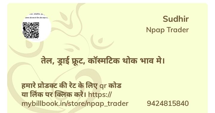 Nikita trader
