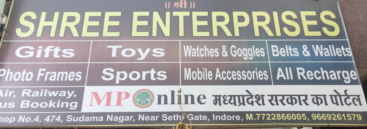 Shree Enterprises